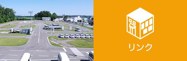 県 情報 岩手 道路
